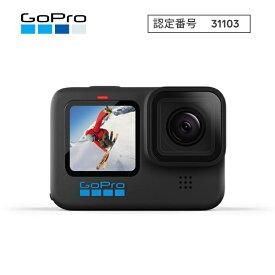 GoPro ゴープロ アクションカメラ GoPro(ゴープロ) HERO10 Black CHDHX-101-FW [4K対応 /防水][HERO 10 ヒーロー10]
