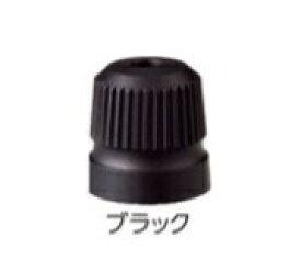 三菱鉛筆 MITSUBISHI PENCIL ジェットストリーム4&1メタル 消しゴムキャップ ブラック BKCMSXE52A.24