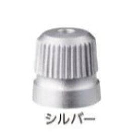 三菱鉛筆 MITSUBISHI PENCIL ジェットストリーム4&1メタル 消しゴムキャップ シルバー BKCMSXE52A.26