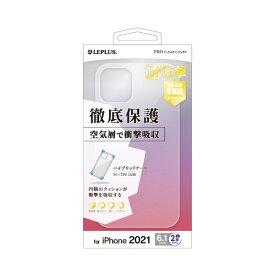 MSソリューションズ iPhone 13 対応 6.1inch 2眼 ハイブリッド CLEAR Tough
