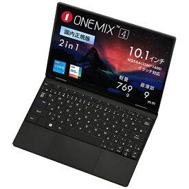 One-Netbook Technology ワンネットブックテクノロジー ノートパソコン OneMix4 ブラック ONEMIX4J-N10R [10.1型 /intel Core i5 /メモリ:16GB /SSD:1TB /2021年9月モデル]