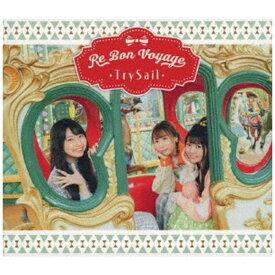 ソニーミュージックマーケティング TrySail/ Re Bon Voyage 初回生産限定盤【CD】 【代金引換配送不可】