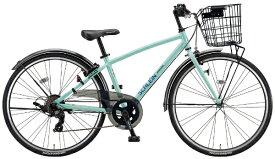ブリヂストン BRIDGESTONE 24型 子供自転車 シュライン SCHLEIN オプションパーツ付き(E.Xミストグリーン/外装7段変速) SHL41A_【組立商品につき返品不可】 【代金引換配送不可】