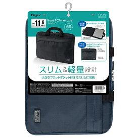 ナカバヤシ Nakabayashi ノートパソコン対応 [〜11.6インチ] インナーケース スリムタイプ ブルー SZC-FIXS004BL