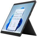 【2021年11月01日発売】 マイクロソフト Microsoft Surface Pro8[SSD 256GB/メモリ 16GB/Intel Core i7/グラファイト…