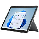 マイクロソフト Microsoft Surface Go3[SSD 128GB/メモリ 8GB/Intel Pentium/プラチナ/2021年]8VA-00015Windowsタブ…