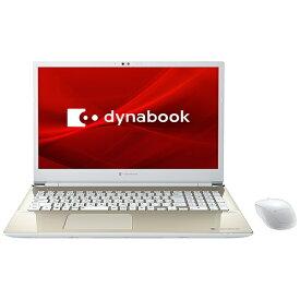 dynabook ダイナブック ノートパソコン dynabook X6 サテンゴールド P2X6RBEG [16.1型 /intel Core i5 /メモリ:8GB /SSD:512GB /2021年9月モデル]