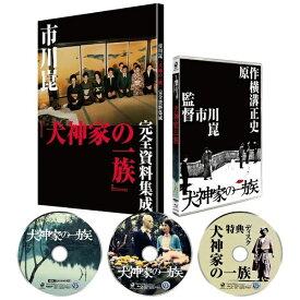 【2021年12月24日発売】 角川映画 KADOKAWA 犬神家の一族 4Kデジタル修復 Ultra HD Blu-ray【HDR版】【Ultra HD ブルーレイソフト】 【代金引換配送不可】