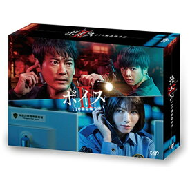 【2022年03月09日発売】 バップ VAP 【先着特典付き】ボイス2 110緊急指令室 Blu-ray BOX【ブルーレイ】 【代金引換配送不可】