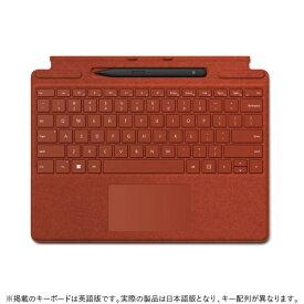 【2021年11月01日発売】 マイクロソフト Microsoft Surface Pro スリム ペン2付き Signature キーボード ポピー レッド 8X6-00039