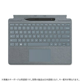 【2021年11月01日発売】 マイクロソフト Microsoft Surface Pro スリム ペン2付き Signature キーボード アイスブルー 8X6-00059