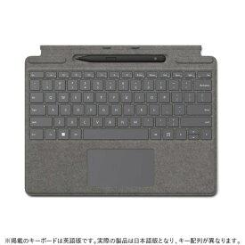 【2021年11月01日発売】 マイクロソフト Microsoft Surface Pro スリム ペン2付き Signature キーボード プラチナ 8X6-00079