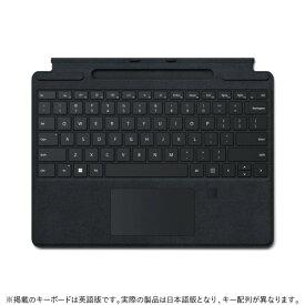 【2021年11月01日発売】 マイクロソフト Microsoft Microsoft Surface Pro 指紋認証センサー付き Signature キーボード ブラック 8XF-00019