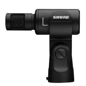 SHURE シュアー デジタルステレオコンデンサーマイクロフォン MV88+STEREO-USB