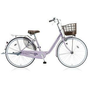 ブリヂストン BRIDGESTONE 自転車 アルミーユ P.Xオパールラベンダー AU63T [26型 /内装3段 /26インチ]【組立商品につき返品不可】 【代金引換配送不可】