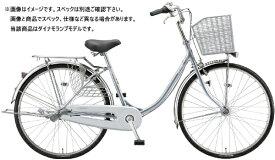 ブリヂストン BRIDGESTONE 自転車 エブリッジU M.XRシルバー E60U1 [26インチ /変速なし /26インチ]【組立商品につき返品不可】 【代金引換配送不可】