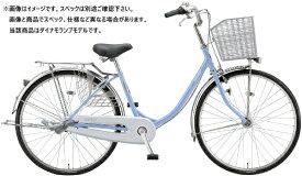 ブリヂストン BRIDGESTONE 自転車 エブリッジU M.Xブリアスカイ E60U1 [26インチ /変速なし /26インチ]【組立商品につき返品不可】 【代金引換配送不可】