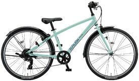 ブリヂストン BRIDGESTONE 24型 子供用自転車 シュライン(E.Xミストグリーン/外装7段変速) SHL41【組立商品につき返品不可】 【代金引換配送不可】