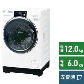 【2021年10月27日発売】 AQUA アクア ドラム式洗濯乾燥機 ホワイト AQW-DX12M-W [洗濯12.0kg /乾燥6.0kg /ヒートポンプ乾燥 /左開き]