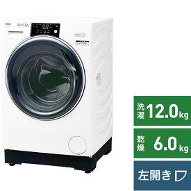 【2021年11月05日発売】 AQUA アクア ドラム式洗濯乾燥機 ホワイト AQW-D12M-W [洗濯12.0kg /乾燥6.0kg /ヒートポンプ乾燥 /左開き]【2021年11月上旬出荷予定】