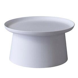 東谷 AZUMAYA ラウンドテーブル(ホワイト/Φ70×H36cm) PT982WH【キャンセル・返品不可】