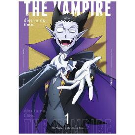 【2021年12月22日発売】 ビデオメーカー 吸血鬼すぐ死ぬ vol.1【DVD】 【代金引換配送不可】