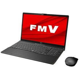 富士通 FUJITSU ノートパソコン LIFEBOOK AH53/F3 ブライトブラック FMVA53F3B [15.6型 /intel Core i7 /メモリ:8GB /SSD:512GB /2021年10月モデル]【rb_win11】