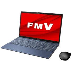 富士通 FUJITSU ノートパソコン LIFEBOOK AH53/F3 メタリックブルー FMVA53F3L [15.6型 /intel Core i7 /メモリ:8GB /SSD:512GB /2021年10月モデル]【rb_win11】