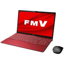 富士通 FUJITSU ノートパソコン LIFEBOOK AH53/F3 ガーネットレッド FMVA53F3R [15.6型 /intel Core i7 /メモリ:8GB /SSD:512GB /2021年10月モデル]【rb_win11】