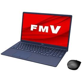 【2022年1月下旬】 富士通 FUJITSU ノートパソコン LIFEBOOK TH90/F3 インディゴブルー FMVT90F3L [15.6型 /intel Core i7 /メモリ:16GB /SSD:512GB /2022年1月モデル]