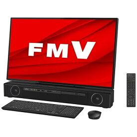 【2021年12月中旬】 富士通 FUJITSU デスクトップパソコン ESPRIMO FH90/F3(テレビ機能) オーシャンブラック FMVF90F3B [27型 /intel Core i7 /メモリ:16GB /HDD:4TB /SSD:256GB /2021年12月モデル]
