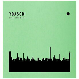 【2021年12月01日発売】 ソニーミュージックマーケティング 【特典付き】YOASOBI/ THE BOOK 2 完全生産限定盤【CD】 【代金引換配送不可】