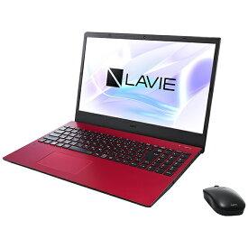 【2021年11月25日発売】 NEC エヌイーシー ノートパソコン LAVIE N15 カームレッド PC-N1555CAR [15.6型 /AMD Ryzen 5 /メモリ:8GB /SSD:256GB /2021年秋冬モデル]