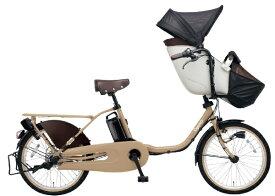 パナソニック Panasonic 電動アシスト自転車 ギュット・クルーム・EX マットマロンベージュ BE-ELFE033 [20インチ /3段変速]【組立商品につき返品不可】【2022年モデル】 【代金引換配送不可】
