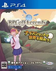 【2022年01月20日発売】 コトブキソリューション Kotobuki Solution RPGolf Legends【PS4】 【代金引換配送不可】