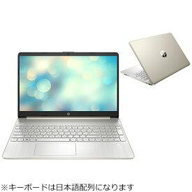 HP エイチピー HP Laptop 15s-fq2000 46G72PA-AAAA [15.6型 /intel Core i3 /メモリ:8GB /SSD:256GB]