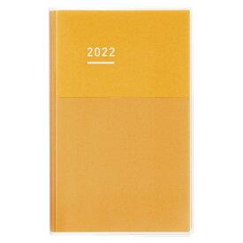 コクヨ KOKUYO ジブン手帳DAYs2022 ニ-JD1Y-22 イエロー