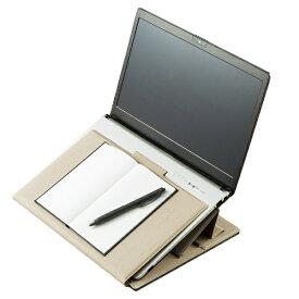 コクヨ KOKUYO ノートパソコンスタンド [13.3インチ] スライドボード付き BIZRACK ベージュ EAM-BRST10LS