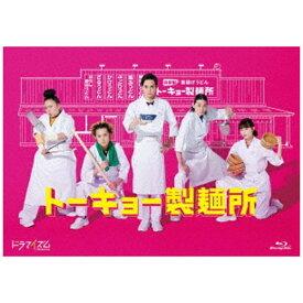 【2022年02月02日発売】 ハピネット Happinet トーキョー製麺所 Blu-ray BOX【ブルーレイ】 【代金引換配送不可】