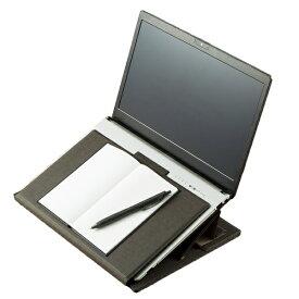 コクヨ KOKUYO ノートパソコンスタンド [13.3インチ] スライドボード付き BIZRACK グレー EAM-BRST10M