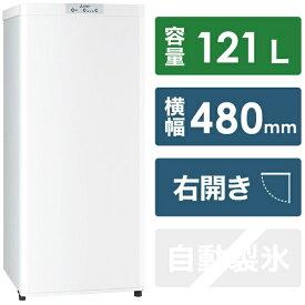 三菱 Mitsubishi Electric 冷凍庫 Uシリーズ ホワイト MF-U12G-W [1ドア /右開きタイプ /121]《基本設置料金セット》