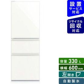 三菱 Mitsubishi Electric 冷蔵庫 CGシリーズ ナチュラルホワイト MR-CG33GL-W [3ドア /左開きタイプ /330]《基本設置料金セット》