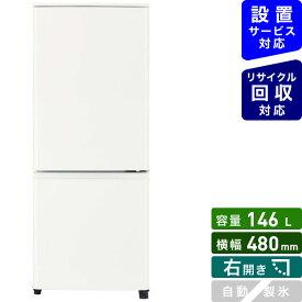 三菱 Mitsubishi Electric 冷蔵庫 Pシリーズ マットホワイト MR-P15G-W [2ドア /右開きタイプ /146]《基本設置料金セット》