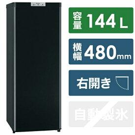 三菱 Mitsubishi Electric 冷凍庫 Uシリーズ サファイアブラック MF-U14G-B [1ドア /右開きタイプ /144]《基本設置料金セット》