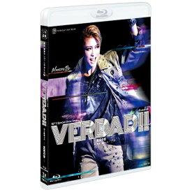 【2021年11月20日発売】 ビデオメーカー 星組舞浜アンフィシアター公演『VERDAD!!』-真実の音-【ブルーレイ】 【代金引換配送不可】