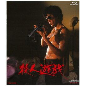 【2021年12月08日発売】 東映ビデオ Toei video 殺人遊戯【ブルーレイ】 【代金引換配送不可】