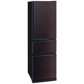 三菱電機 冷蔵庫 CXシリーズ グロッシーブラウン MR-CX30BKG-BR [3ドア /右開きタイプ /300]《基本設置料金セット》