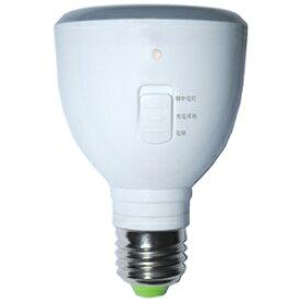 ラブロス LABROS MB5W-B LED電球 MagicBulb(マジックバルブ) [E26 /昼白色 /ビームランプ形][MB5WB]