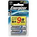 エナジャイザー 【単3形】4本 リチウム乾電池「エナジャイザー」 BATLAA4P