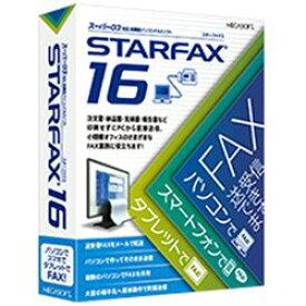 メガソフト 〔Win版〕 STARFAX 16 (スターファックス 16)[STARFAX16]